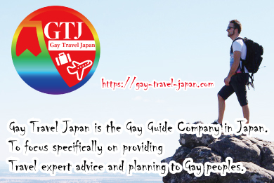 GTJ-Gay Travel Japan