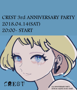 【2018/04/14】CREST 3rd ANNIVERSARY PARTY