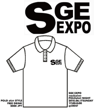 【2018/06/17】SGE EXPO-exclusive-~襟付きでお出かけしよう!~
