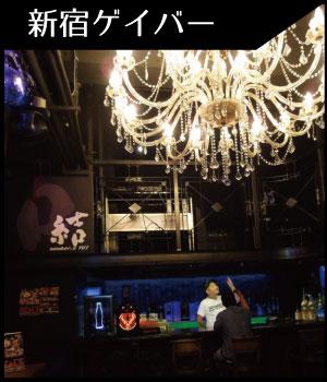 Member's 結(YUI)