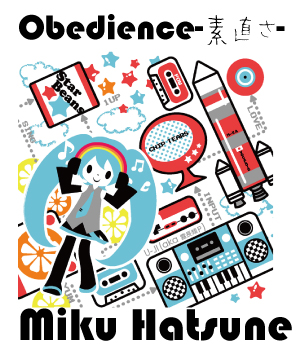Obedience-素直さ-