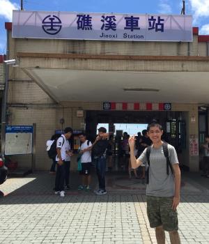礁溪車站(礁渓駅)