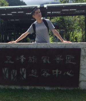五峰旗風景區1