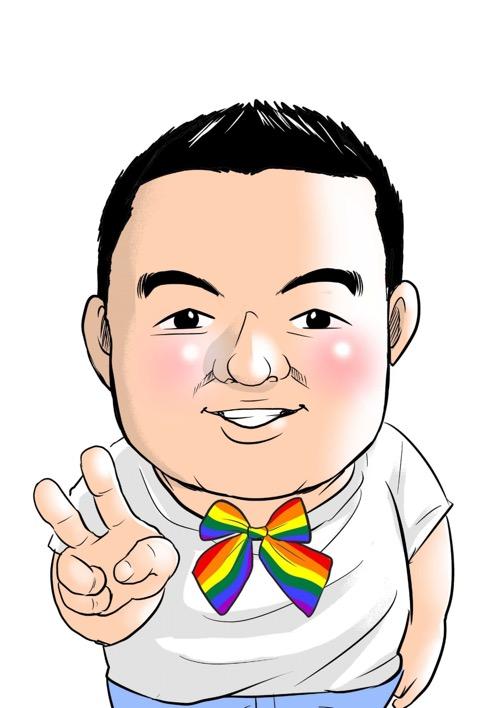 サンプル21:LGBT似顔絵(にがおえ)