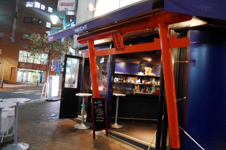 鳥居が目印!新宿二丁目のゲイミックスバー 「AiiRO CAFE」